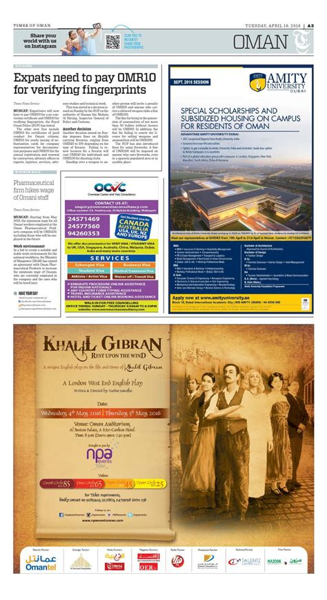 Times of Oman - April 19, 2016 by Muscat Media Group - Issuu