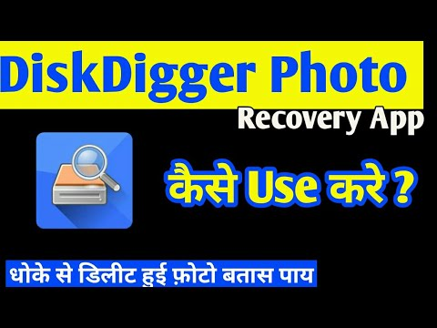 Best deleted photo recovery apps for Android mobile phones